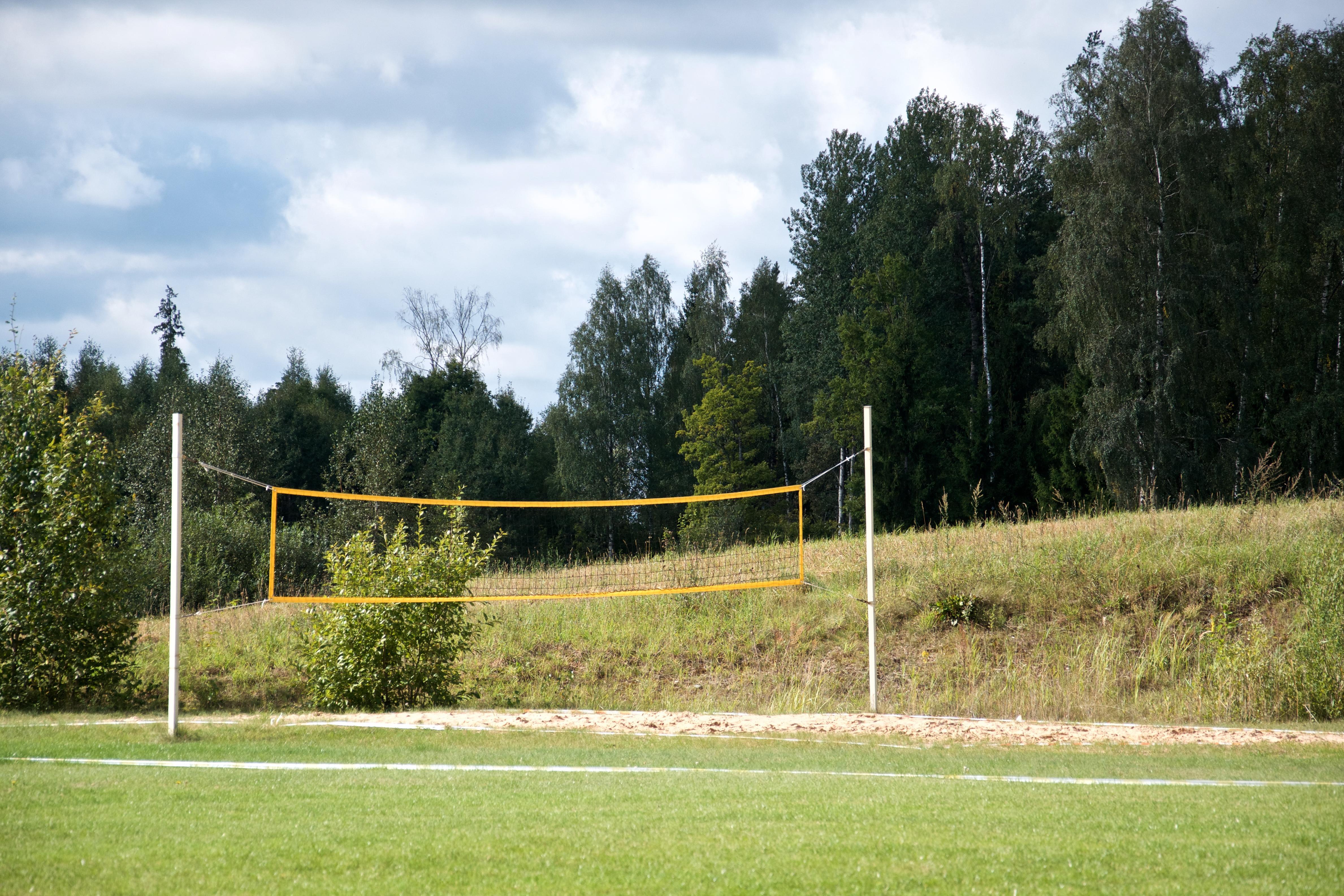 Pludmales volejbola laukums